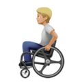 Person in Manual Wheelchair: Medium-Light Skin Tone on Apple iOS 14.5