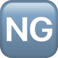NG Button on Apple iOS 14.6
