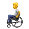 Person in Manual Wheelchair on Apple iOS 14.6
