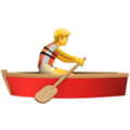 Person Rowing Boat on Apple iOS 14.6