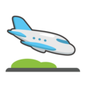 Airplane Arrival on emojidex 1.0.34