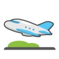 Airplane Departure on emojidex 1.0.34