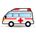 Ambulance on emojidex 1.0.34