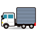 Articulated Lorry on emojidex 1.0.34