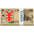 Yen Banknote on emojidex 1.0.34