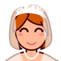 Bride With Veil: Medium-Light Skin Tone on emojidex 1.0.34