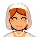 Bride With Veil: Medium Skin Tone on emojidex 1.0.34