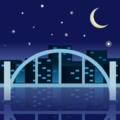 Bridge at Night on emojidex 1.0.34