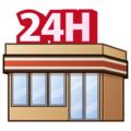 Convenience Store on emojidex 1.0.34