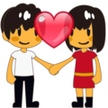 Couple With Heart on emojidex 1.0.34