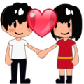 Couple With Heart, Type-3 on emojidex 1.0.34