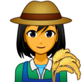 Woman Farmer on emojidex 1.0.34