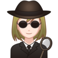Woman Detective: Light Skin Tone on emojidex 1.0.34