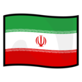 Flag: Iran on emojidex 1.0.34