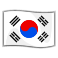 Flag: South Korea on emojidex 1.0.34