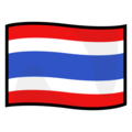 Flag: Thailand on emojidex 1.0.34