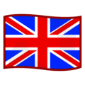 Flag: United Kingdom on emojidex 1.0.34
