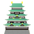 Japanese Castle on emojidex 1.0.34