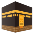 Kaaba on emojidex 1.0.34