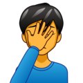 Man Facepalming on emojidex 1.0.34