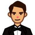 Person in Tuxedo: Medium Skin Tone on emojidex 1.0.34