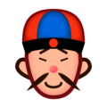 Man With Skullcap on emojidex 1.0.34