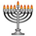 Menorah on emojidex 1.0.34
