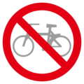No Bicycles on emojidex 1.0.34