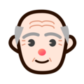 Old Man: Light Skin Tone on emojidex 1.0.34