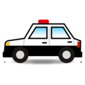 Police Car on emojidex 1.0.34