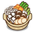 Pot of Food on emojidex 1.0.34