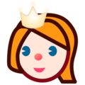 Princess: Light Skin Tone on emojidex 1.0.34