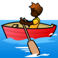Person Rowing Boat: Dark Skin Tone on emojidex 1.0.34
