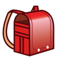 Backpack on emojidex 1.0.34