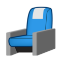 Seat on emojidex 1.0.34