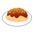 Spaghetti on emojidex 1.0.34