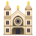 Synagogue on emojidex 1.0.34