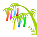 Tanabata Tree on emojidex 1.0.34