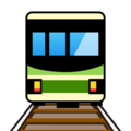 Train on emojidex 1.0.34