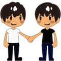 Men Holding Hands: Medium Skin Tone on emojidex 1.0.34