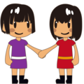 Two Women Holding Hands, Type-4 on emojidex 1.0.34