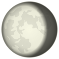Waning Gibbous Moon on emojidex 1.0.34