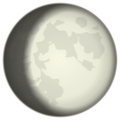 Waxing Gibbous Moon on emojidex 1.0.34