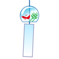 Wind Chime on emojidex 1.0.34