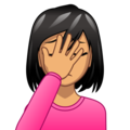 Woman Facepalming: Medium Skin Tone on emojidex 1.0.34