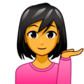 Woman Tipping Hand on emojidex 1.0.34