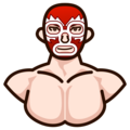 Wrestlers, Type-1-2 on emojidex 1.0.34