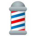 Barber Pole on EmojiOne 4.0