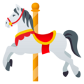 Carousel Horse on EmojiOne 4.0