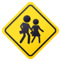 Children Crossing on EmojiOne 4.0